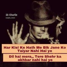 Mat bhi na ye baat. Attitude Shayari, Attitude Quotes, Way Of Life, Real Life, Hindi Quotes, Qoutes, Facebook Status, Life Philosophy, Love Hurts