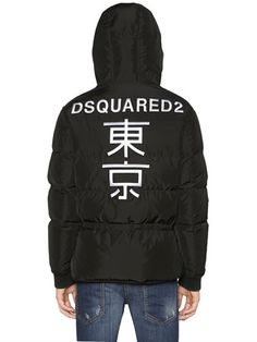 DSQUARED2 Hooded Embroidered Down Jacket, Black. #dsquared2 #cloth #down jackets