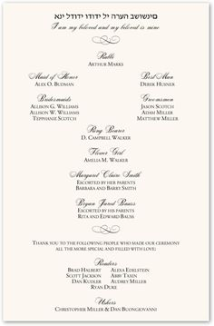 Jewish Wedding program template - I like the idea of having both parents walk the bride and groom down the aisle