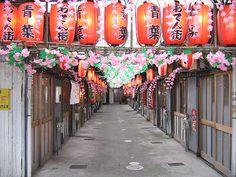 Shizuoka Aoba Koen Oden Alley