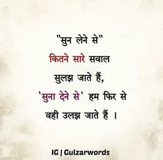 Good Morning Picture, Morning Pictures, Radha Krishna Love, Zindagi Quotes, Reality Quotes, Base, Deep, Words, Instagram