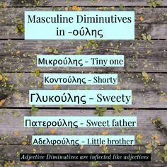 How we form masculine diminutive nouns ending in - ούλης in Greek Greek Phrases, Learn Greek, Greek Language, Greek Alphabet, Languages, Grammar, Butterflies, English, Teaching