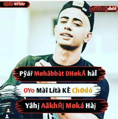 Bad Words Quotes, Attitude Quotes For Boys, Good Attitude, Attitude Status, Real Life Quotes, Status Quotes, Urdu Poetry, Picture Quotes, Writer