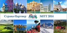 Fiera internazionale del turismo di Mosca, Emilia Romagna al top