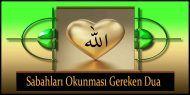 ilahirahmet - islami Dua Sitesi islami dua sitesi Sd, Allah, God, Allah Islam