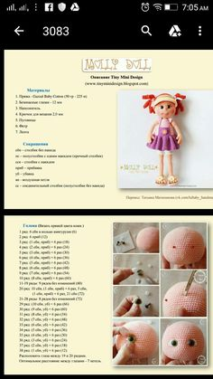 nose shaping for amigurumi cro Though not an English tutorial, this written pattern will be helpful when I want to create a shapely face. Crochet Doll Tutorial, Crochet Cat Pattern, Crochet Dolls Free Patterns, Crochet Eyes, Crochet Baby, Toy Craft, Crochet Basics, Amigurumi Doll, Crochet Projects
