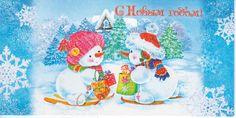 Christmas and New Year 1 - old postcards XX century   Рождество и Новый год 1 - Открытки ХХ века