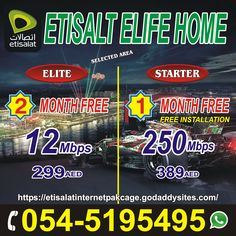 Etisalat Elife Internet with Two Month Free Offer Dubai - UAE. Get with two month offer just in / month, with *unlimited data *unlimited calls *free *free router call or all over call or now elife 299 plan etisalat elife Internet Plans, Internet News, Home Internet, Wifi Service, Internet Packages, Sports Channel, Wifi Router, Tv Channels, Ads