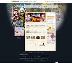 Xenepic Online Game Start, Online Games, Japan, Japanese