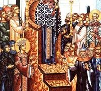 John the Baptist Greek Orthodox Church Putting Others Down, King David, John The Baptist, Christian, Christians