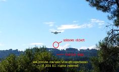 UFO PROBE ON VISEU - PORTUGAL 2014