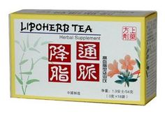 LIPOHERB TEA (JIANG ZHI TONG MAI) 3g X 18 bags per box * Details can be found by clicking on the image.