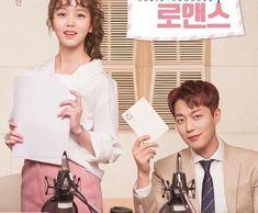 ซีรี่ย์เกาหลี Radio Romance ตอนที่ 8 ซับไทย Watch Eng SUB HD