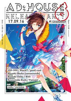 埋め込み Manga Covers, Comic Covers, Illustration Girl, Graphic Design Illustration, Buch Design, Typography Logo, Book Cover Design, Design Reference, Anime Style