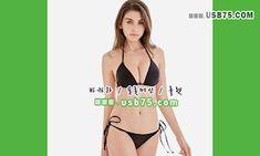 로얄계열 인터넷바카라: 머리부터 발끝까지 파라오카지노 핫이슈 Bikinis, Swimwear, Blog, Fashion, Bathing Suits, Moda, Swimsuits, Fashion Styles, Bikini Swimsuit