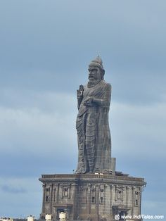 Giant statue of poet Thiruvalluvar, Kanyakumari Tourist Places TOURIST PLACES : PHOTO / CONTENTS  FROM  IN.PINTEREST.COM #TRAVEL #EDUCRATSWEB