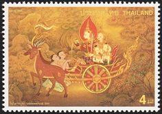 Thailand Stamp - Visakhapuja Day