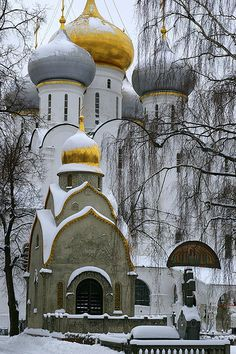Cathedral of Our Lady of Smolensk (16th century) ~