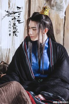 Once upon a time Yang Chinese, Chinese Man, Chinese Style, Yang Yang Actor, Handsome Asian Men, Drame, Chinese Characters, Handsome Actors, Chinese Clothing