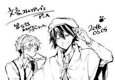 Иллюстрации Харукавы Санго