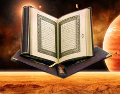 Quran is the final divine message of Allah which revealed to prophet Muhammad pbuh. join us for learn quran online Quran In English, Online Quran, Prayer For Family, Noble Quran, Learn Quran, Islamic Wallpaper, Learning Arabic, Hadith, Holy Quran