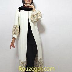 مدل مانتو رسمی و مجلسی زنانه و دخترانه،مدل مانتو 2017 دخترانه و زنانه، مدل مانتو رسمی، مدل مانتو Iranian Women Fashion, Islamic Fashion, Muslim Fashion, Abaya Fashion, Fashion Dresses, Love Fashion, Autumn Fashion, Fashion Design, Modest Wear