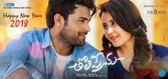 Tholi Prema Movie Latest Wallpapers