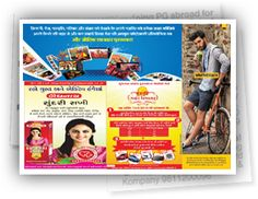 Online Newspaper  Advertising, Book Indian Newspaper Classified & Display Ads - Adbookee