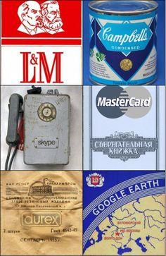 Что получится, если соединить старые советские бренды с современными западными