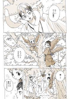Haikyuu Yachi, Haikyuu Manga, Haikyuu Fanart, Kagehina, Kuroo, Hinata, Manga Art, Manga Anime, Haikyuu Ships