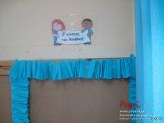 Photo by article : Ξεκίνημα προγράμματος  Βήματα της ζωής  by www.popi it.gr,  tags : πρόγραμμα πίνακας βοηθού παρουσίαση παζλ βοηθού νηπιαγωγείο κονκάρδα βοηθού βοηθός βήματα για τη ζωή kindergarten teacher kindergarten helper Frame, Life, A Frame, Frames, Hoop, Picture Frames