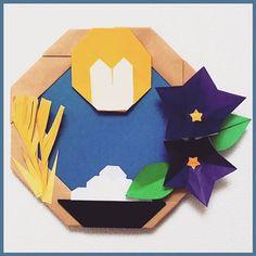 Cool Art, Fun Art, Origami, Flag, Country, Logos, Instagram, Rural Area, Logo