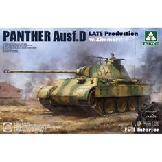 Emergency Equipment, Traditional Outfits, Military Vehicles, Panther, Interior, Camo, Model Building, Camouflage