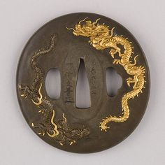 Sword Guard (Tsuba) | Japanese | The Met