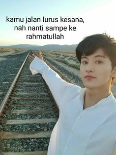 Memes Funny Faces, Funny Kpop Memes, Exo Memes, Cute Memes, Nct, Bago, Foto Meme, Ntc Dream, K Meme