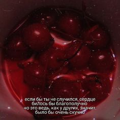 алена швец - если бы ты не случился Feeling Heartbroken, Love Quotes, Inspirational Quotes, Creepypasta Characters, Like A Lion, Truth Of Life, Aesthetic Pictures, Crying, Mood