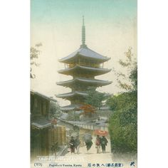 1910's, Kyoto. Yasaka Pagoda.  Located between Yasaka Shrine, famed for its Gion Matsuri, and Kiyomizudera, known for its enormous wooden stage, stands the 46 meter high Yasaka Pagoda, built around a single wooden shaft. The pagoda's official name is Hokanji (法観寺). This buddhist temple was founded by Shotoku Taishi (573–621) and occupied once a large area in Kyoto's Higashiyama district.