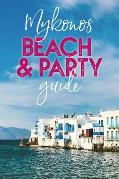 Space Guide Mykonos Beach and Party Guide - For first time visitors to the Greek island, this Mykonos Beach and Party Guide to help you gauge your trip depending on what you want to experience. Santorini, Mykonos Greece, Crete Greece, Athens Greece, Mykonos Island, Greece Honeymoon, Greece Vacation, Greece Travel, Greece Trip
