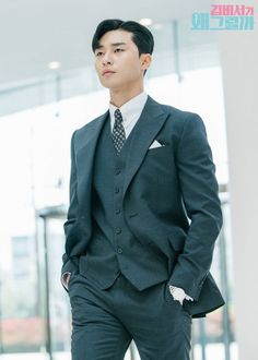"[Photos] Park Seo-joon's First Stills Revealed for the Upcoming #kdrama ""Why Secretary Kim"""