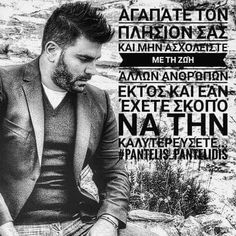 Greek Quotes, My Life, Celebs, Fictional Characters, Celebrities, Celebrity, Fantasy Characters, Famous People