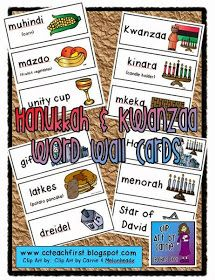 Clip Art by Carrie Teaching First: New Hanukkah and Kwanzaa Sets