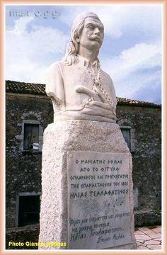 http://www.mani.org.gr/istor/tsalaf/oitilo_tsalafatinos3.jpg