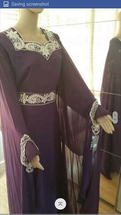 Wedding Kaftan Eid Farasha Jalabiya Khaleeji Party Dubai Morrocan Abaya Burka · $35.00 Khaleeji Abaya, Stuff To Buy, Style, Swag, Outfits