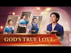 "A Situational Reading | ""God's True Love"" 
