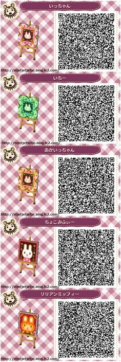 Animal Crossing: New Leaf QR Code Paths Pattern : Photo