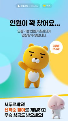 Character Web, Promotional Design, Ads Creative, Designer Toys, Minimal Design, Banner Design, Logo Branding, Cartoon Characters, Packaging Design
