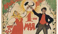 Otro cartel soviético con la hoz y el martillo como símbolo de los trabajadores