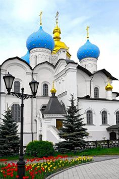 Russian Church. This is human made, thus it is human geography.