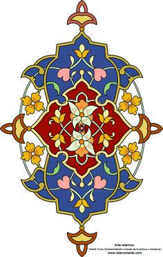 Arte islámico – Tazhib Turco (Ornamentación a través de la pintura o miniatura)…