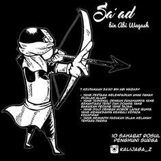 Ali Bin Abi Thalib, Islamic Decor, Real Hero, Islamic Quotes, Quran, Muslim, My Life, Religion, Spirituality